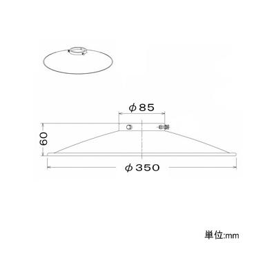 コイズミ照明 LEDペンダントライト専用セード 《ethane》 高60×幅φ350mm しんちゅう古美色メッキ  AE45590E 画像2