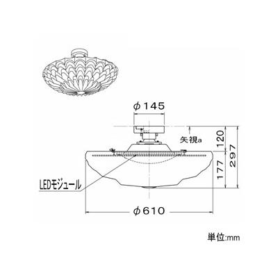 コイズミ照明 LED一体型シーリングライト ~12畳用 《FLEUR》 引掛シーリング取付タイプ 調光調色 電球色~昼光色(2700~6500K) 専用リモコン付 ファインホワイト  AH43908L 画像2