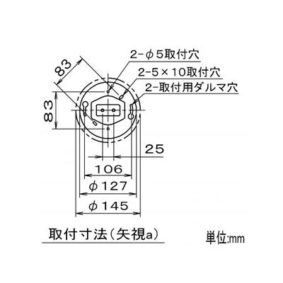 コイズミ照明 LED一体型シーリングライト ~12畳用 《FLEUR》 引掛シーリング取付タイプ 調光調色 電球色~昼光色(2700~6500K) 専用リモコン付 ファインホワイト  AH43908L 画像3