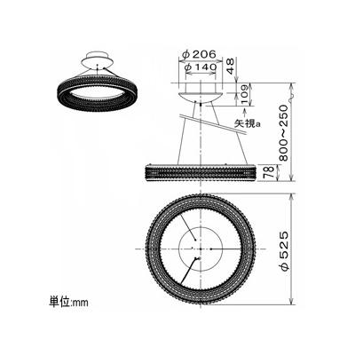 コイズミ照明 LED一体型ペンダントライト ~8畳用 《Ring Pendant》 直付・埋込両用型 埋込穴φ160mm 調光タイプ 昼白色 専用リモコン付  AH42698L 画像2
