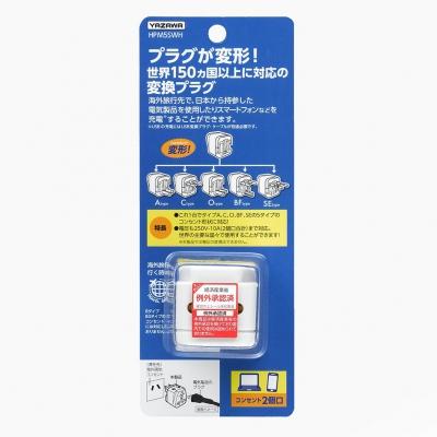 YAZAWA(ヤザワ)海外用電源プラグ マルチタイプHPM5SWH