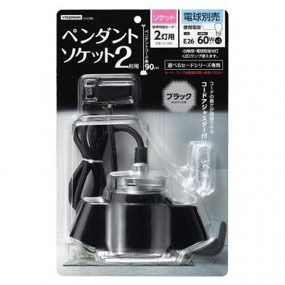 YAZAWA(ヤザワ)  ICLS2BK
