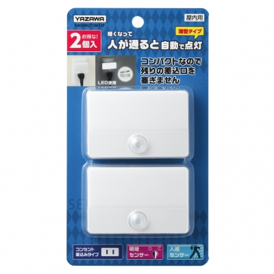 YAZAWA(ヤザワ)  NASMN21WH2P