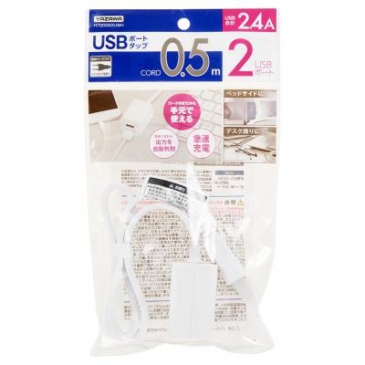 YAZAWA(ヤザワ)  H720052UWH