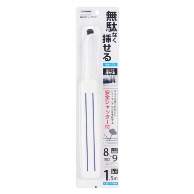 YAZAWA(ヤザワ)  H6LS10015WH