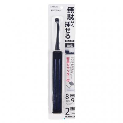 YAZAWA(ヤザワ)  H6LS10025BK