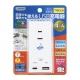 YAZAWA(ヤザワ) 海外でも日本でも使えるUSB充電器 3AC+1USB +1typeC4.8A VF48A3AC1C 画像4
