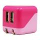 藤本電業 AC充電器 《COLOCORO》 USB2ポート 最大合計2.1A ピンク&ライトピンク CA-04PK/LPK