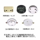 日立 LEDシーリングライト 〜6畳 洋風タイプ 電球色〜昼光色 連続調色・連続調光機能付き 《ecoこれっきり》 LEC-AHS610C 画像3