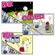 ジェフコム ポータブルハイブリット蓄電器 ソーラーセット 2way充電、出力 PC-300HYB-SET 画像2