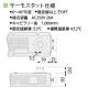 篠原電機 カバー付スペースヒーター 標準タイプ 2点取付 220V200W サーモスタット・端子カバー付 鋼板製 SHC2-2220-OH-TC 画像4
