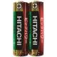 日立 アルカリ乾電池 《ビッグパワー》 単3形 2個入 LR6(EX-S)2P