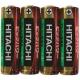 日立 アルカリ乾電池 《ビッグパワー》 単3形 4個入 LR6(EX-S)4P