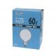 YAZAWA(ヤザワ) ボール電球60W形クリア GC100V57W95 画像3