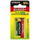 日立 アルカリ乾電池 《ビッグパワー》 9V形 1個入 6LF22(EX-S)1B