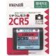 マクセル カメラ用リチウム電池 6V 1個入×10セット