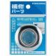 カクダイ ツバヒロゴミこし(小) 排水口径32〜38mm用 洗面用排水ネット 4508A 画像1