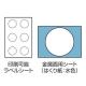 日本アンテナ NFCタグ NFC対応 Androidスマホ・タブレット用 3枚入 TGNF0103 画像2
