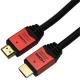 ホーリック ハイスピードHDMIケーブル イーサネットチャンネル(HEC)対応 長さ1.5m レッド HDM15-894RD