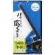YAZAWA(ヤザワ) 5W 白色 LEDクリップライト ブラック Y07CLLE05N13BK