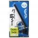 YAZAWA(ヤザワ) 5W 白色 LEDフレキシブルクリップライト ブラック Y07CFLE05N13BK