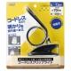 YAZAWA(ヤザワ) 充電式LEDクリップライト ブラック Y07CFL05W02BK