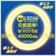 エコデバイス LED丸形蛍光灯 30W形 電球色 1350lm FCLタイプ対応 G10q口金 ECR225-012DK30