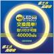 エコデバイス LED丸形蛍光灯 40W形 電球色 2300lm FCLタイプ対応 G10q口金 ECR373-020DK30