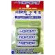 日本協能電子 水電池 スポイト付 単3形 3本セット×10セット NWP×3_10set