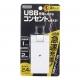 YAZAWA(ヤザワ) 雷ガード付極小タップ 2AC+1USB 2.4A ホワイト H6MK3001UWH