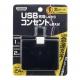 YAZAWA(ヤザワ) 雷ガード付コーナータップ 2AC+1USB 2.4A ブラック H6CK3001UBK