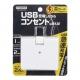 YAZAWA(ヤザワ) 雷ガード付コーナータップ 2AC+1USB 2.4A ホワイト H6CK3001UWH