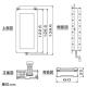 TOA 増設用ダイバシティチューナーユニット PLLシンセサイザー方式 受信周波数:806.125~809.750MHz(30波のうち1波) WTU-1830 画像2