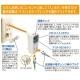 テンパール工業 プラグ型漏電遮断器 《ビリビリガード》 地絡保護専用 ピンク GRXB1515P 画像2