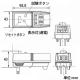 テンパール工業 プラグ型漏電遮断器 《ビリビリガード》 地絡保護専用 ピンク GRXB1515P 画像3