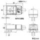 テンパール工業 漏電保護プラグ 地絡保護専用 簡易防雨タイプ ブッシングBタイプ GRPE1515ブッシングB 画像2