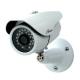 コロナ電業 防犯カメラ 《Telstar》 屋外用 天井・壁面両用タイプ 防水仕様 スタンダードモデル AHD2.0対応 TR-H210 画像1