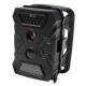 ダイトク トレイルカメラ 《ラディアント40》 屋外対応 防塵防沫タイプ PIRセンサー搭載 乾電池・ACアダプタ対応 TL-5115DTK 画像1