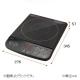 ドリテック デカボタンIH調理器 1200W 耐熱ガラス製トッププレート タイマー機能付 ブラック DI-113BK 画像2