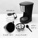ドリテック コーヒーメーカー 《リラカフェ》 0.6L ドリップ式 メッシュフィルター・保温機能付 CM-100BK 画像2