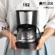 ドリテック コーヒーメーカー 《リラカフェ》 0.6L ドリップ式 メッシュフィルター・保温機能付 CM-100BK 画像3
