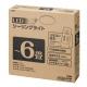 YAZAWA(ヤザワ) LEDシーリングライト 6畳用 CEL06D02 画像3