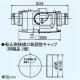 三菱 ダクト用換気扇 中間取付形ダクトファン 排気専用 24時間換気機能付 サニタリー用 低騒音形 4~6部屋換気用 接続パイプ排気口φ100mm・吸込口φ100mm V-18MSX3 画像4