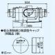 三菱 ダクト用換気扇 中間取付形ダクトファン 排気専用 大風量タイプ 24時間換気機能付 サニタリー用 低騒音形 4〜6部屋換気用 接続パイプ排気口φ150mm・吸込口φ100mm V-18MPSX3 画像4