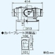 三菱 ダクト用換気扇 中間取付形ダクトファン 排気専用 定風量タイプ 24時間換気機能付 サニタリー用 2~3部屋換気用 DCブラシレスモーター搭載 接続パイプφ100mm 羽根径140mm V-15ZMVC3 画像4