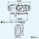 三菱 ダクト用換気扇 中間取付形ダクトファン 排気専用 定風量タイプ 24時間換気機能付 サニタリー用 2〜3部屋換気用 DCブラシレスモーター搭載 接続パイプφ100mm 羽根径180mm V-18ZMVC3 画像4