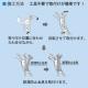 因幡電工 振れ抑制支持金具(振れ止め金具) クロスロックXタイプ (脱落防止金具付き) FL-XS 画像5