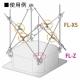 因幡電工 振れ抑制支持金具(振れ止め金具) クロスロックXタイプ (脱落防止金具付き) FL-XS 画像6