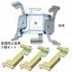因幡電工 振れ抑制支持金具(振れ止め金具) クロスロックZタイプ (脱落防止金具付き) FL-Z 画像2