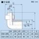 因幡電工 断熱ドレンホース(DSH-25N)用 VP管エルボ DSH-25NE 画像2